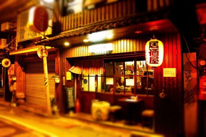một quán Izakaya