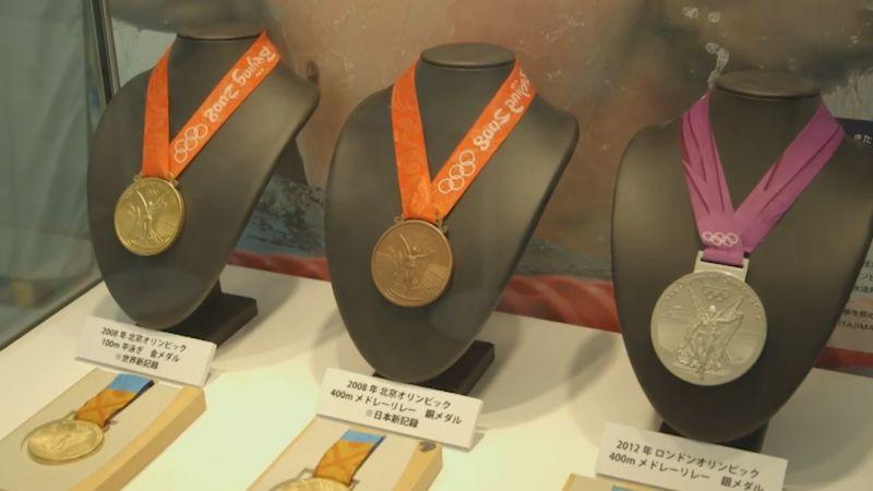 huy chương Thế vận hội 2020