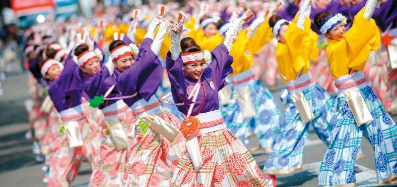 điệu nhảy Yosakoi thổi bay gian khó