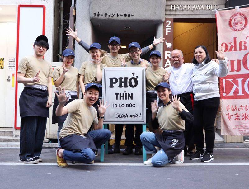 quán phở Thìn tại Tokyo