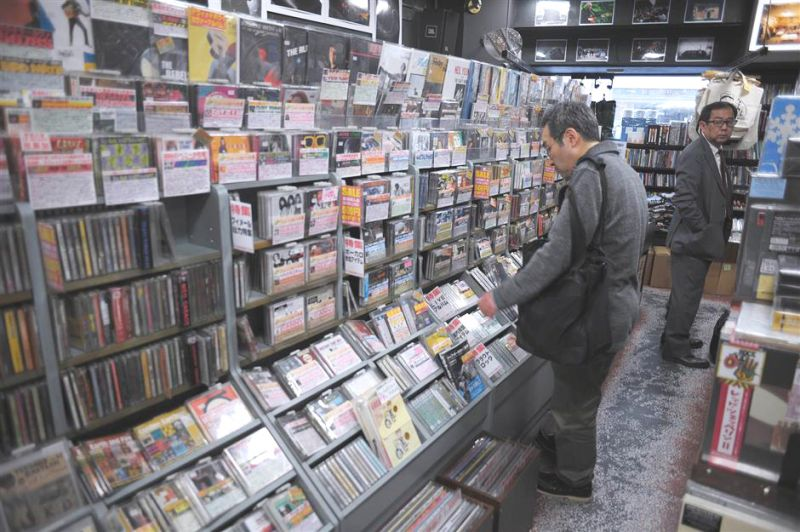 các kênh nghe nhạc của người Nhật