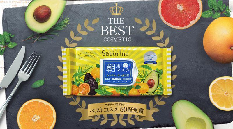 Mặt nạ buổi sáng hương trái cây best - seller nhà Saborino