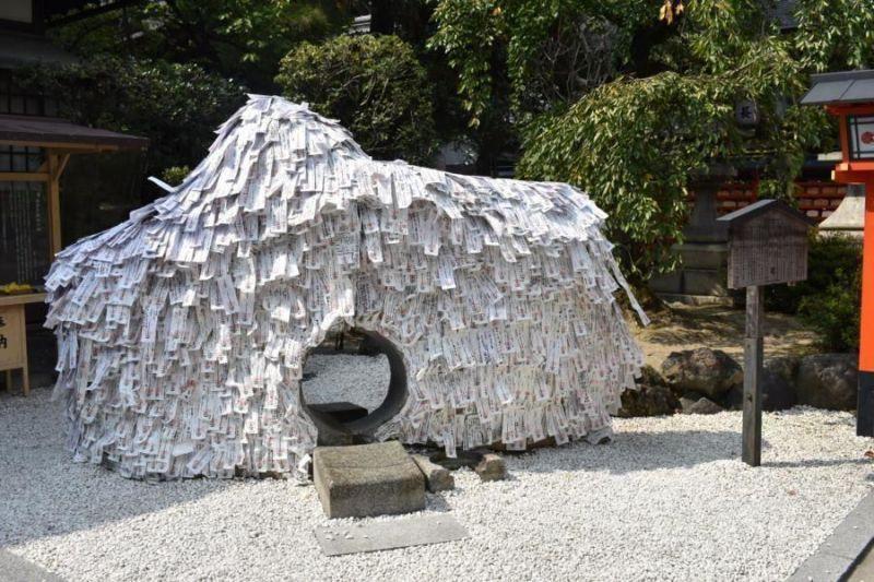 ngôi đền biến điều ước thành hiện thực Yasui Konpiragu