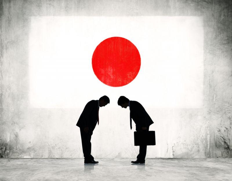 lễ nghi và những điều cấm tại Nhật