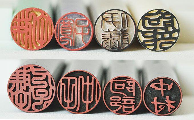 Hanko - con dấu Nhật Bản