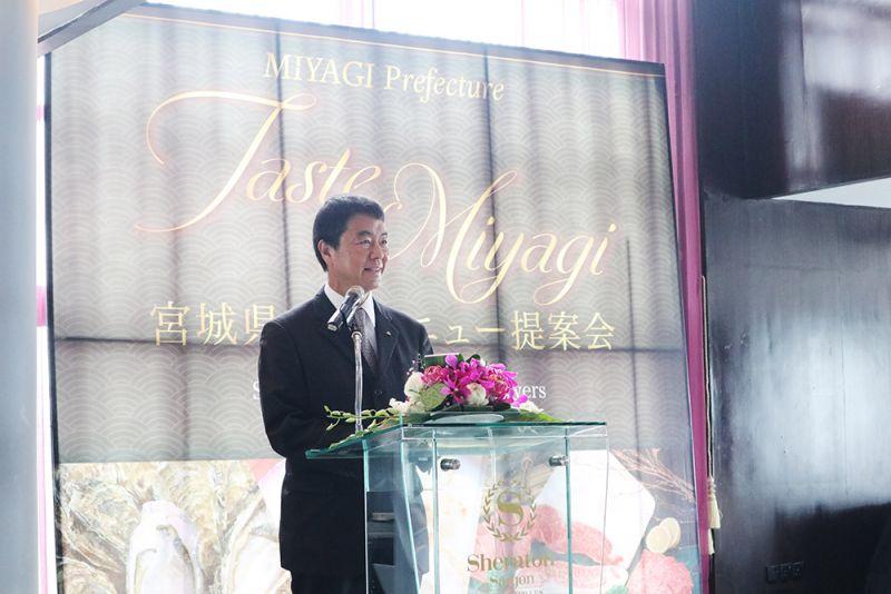 thống đốc tỉnh Miyagi