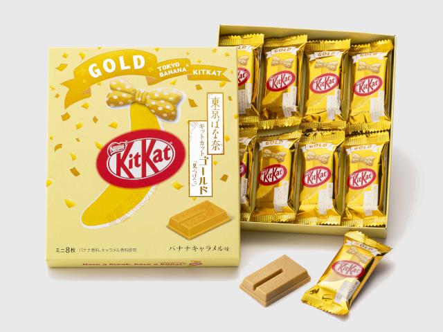 đồ ngọt Nhật Bản
