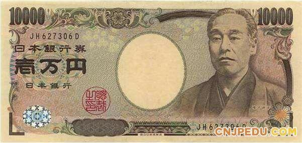 độc đáo mệnh giá tiền giấy Nhật Bản