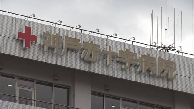 6000 khẩu trang bị đánh cắp tại bệnh viện Chữ thập đỏ Nhật Bản