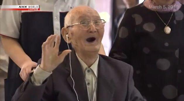 ông chitetsu watanabe