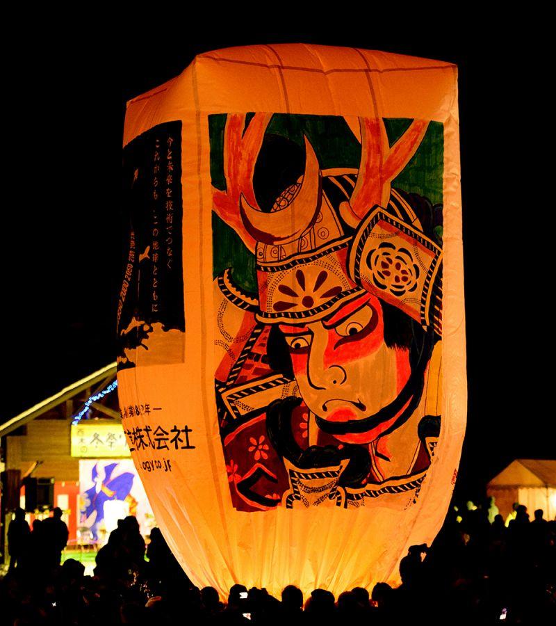 lễ hội thiên đăng Kami-hinokinai