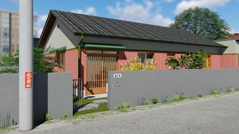 Nhà của Chibi Maruko chan