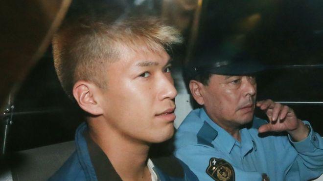 vụ án giết người hàng loạt ở Nhật năm 2016