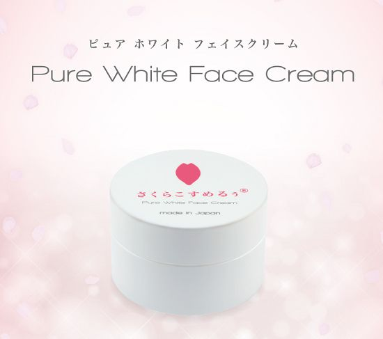 sakura kosumeru pure white face cream