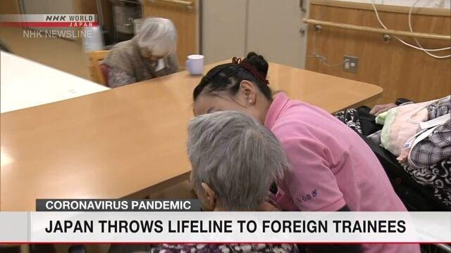 Nhật Bản gia hạn lưu trú cho thực tập sinh