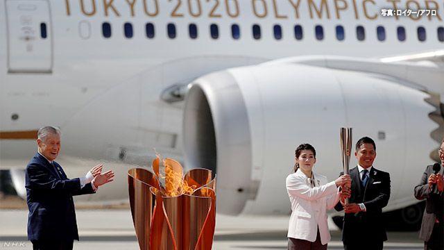 Ngọn đuốc Olympic đã đến Nhật Bản