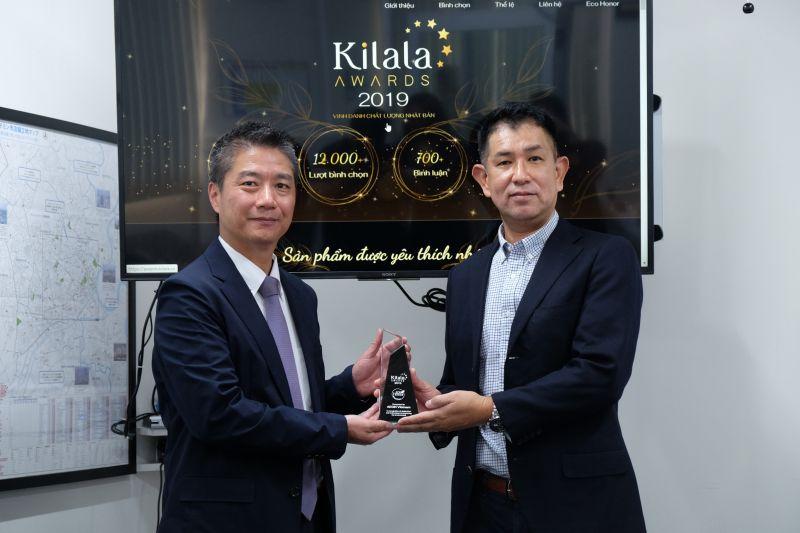 aeon kilala awards 2019