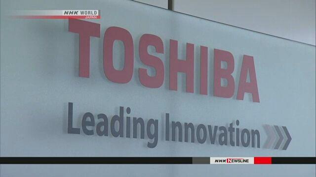 Toshiba đóng cửa tất cả văn phòng, nhà máy tại Nhật