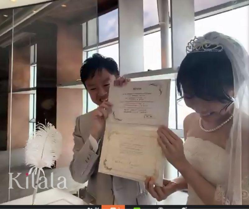 Đám cưới online qua Zoom độc đáo tại Nhật Bản mùa Covid-19