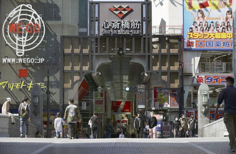 công ty ở Nhật