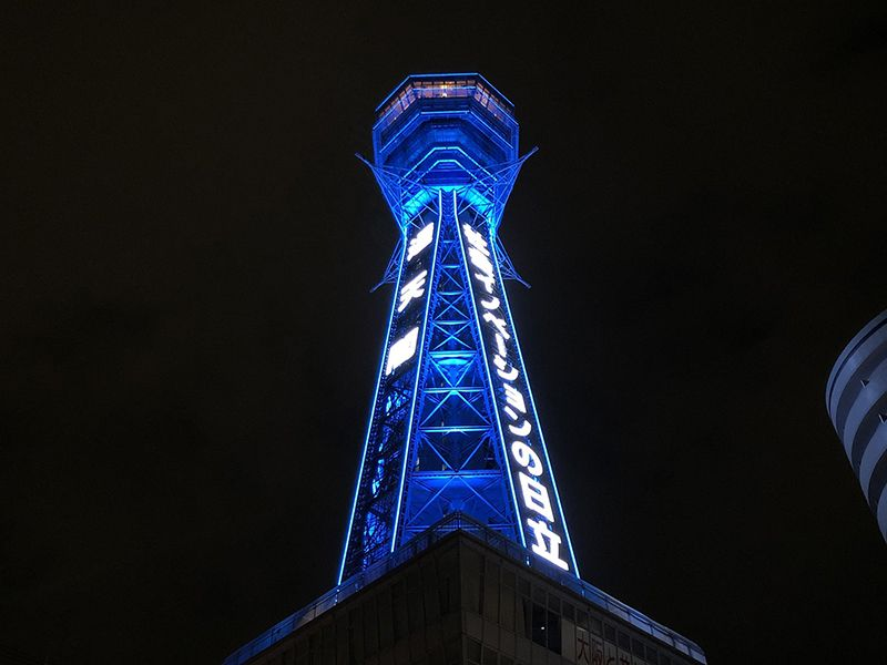 Tháp Tsutenkaku