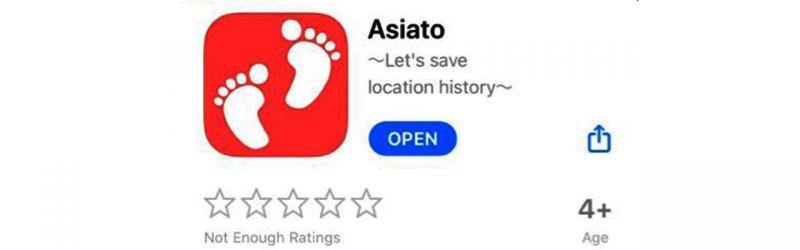 asiato