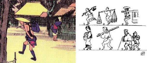 đi bộ namba aruki