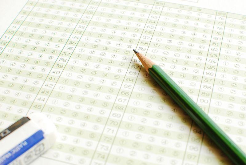 Hủy bỏ kì thi JLPT vào tháng 7/2020 ở Nhật Bản