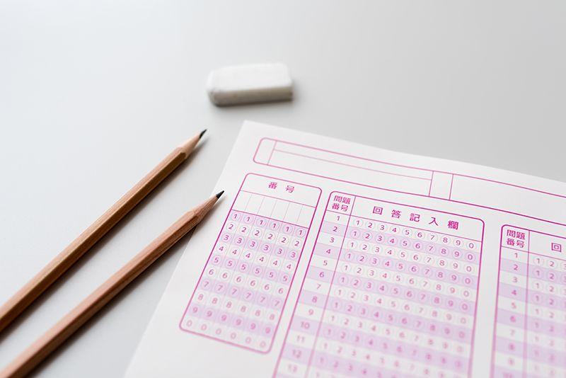 Hủy bỏ kỳ thi JLPT tháng 7/2020 trên toàn cầu