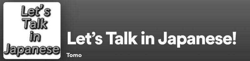 podcast học tiếng nhật