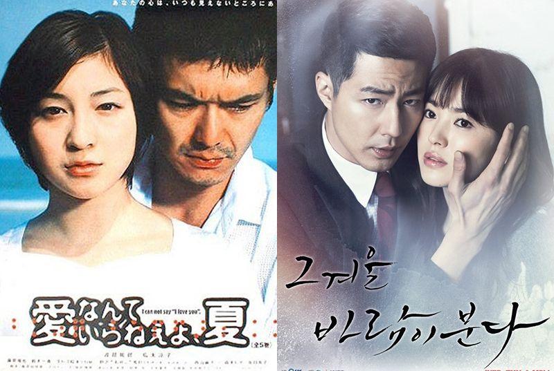 Top 10 bộ phim Nhật Bản ăn khách được Hàn Quốc remake