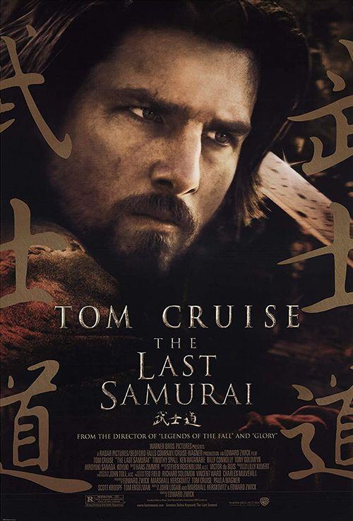 phim Hollywood nổi tiếng The Last Samurai
