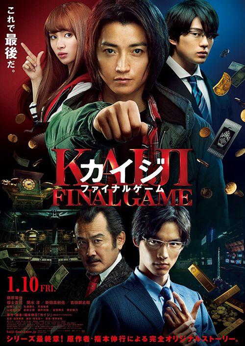 Review phim Kaiji Trận Quyết Tử