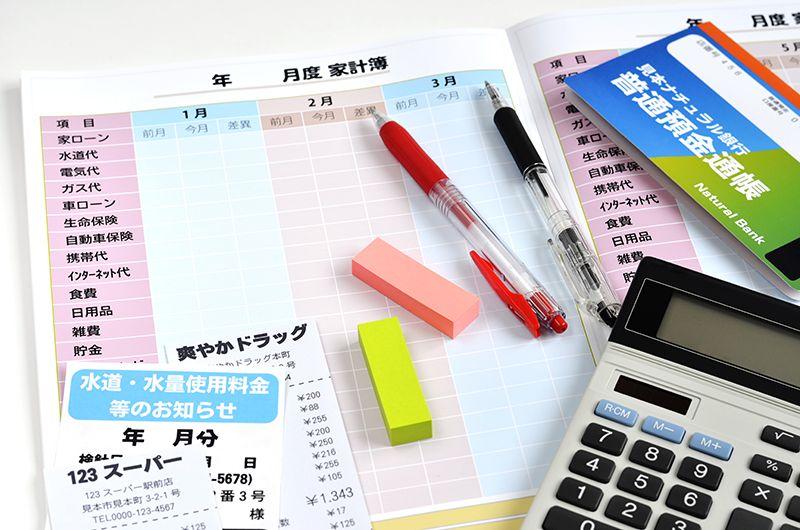 Kakeibo: sổ tiết kiệm chi tiêu