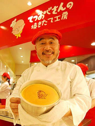 Bánh phô mai Nhật Uncle Tetsu Tp HCM