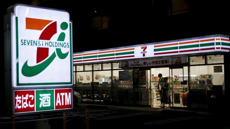 Seven Eleven Nhật Bản bán bảo hiểm nhân thọ