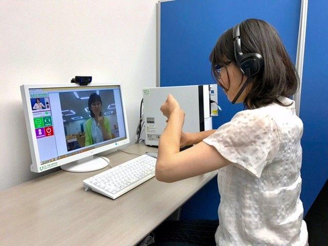 Nhật Bản thiết lập dịch vụ hỗ trợ người khiếm thính