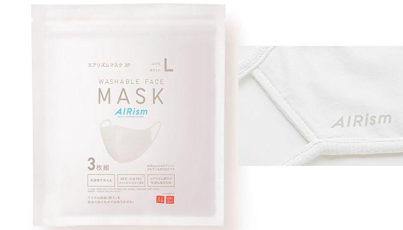 khẩu trang chất liệu AIRism của Uniqlo