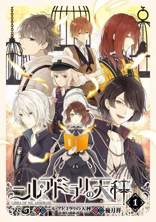 Otome game được chuyển thể thành anime