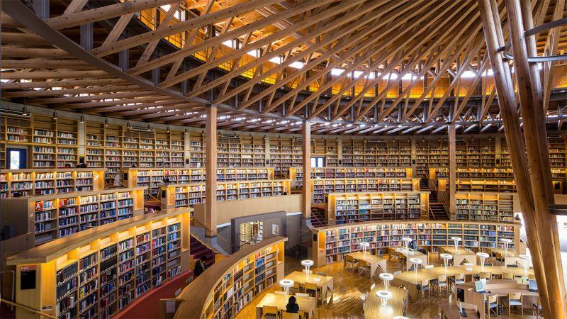 thư viện Nakajima