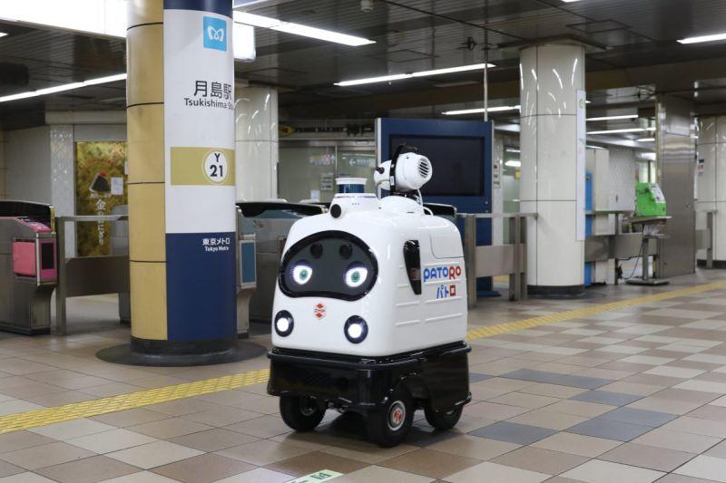 Tokyo Metro Robot