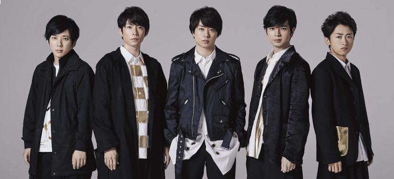 nhóm arashi