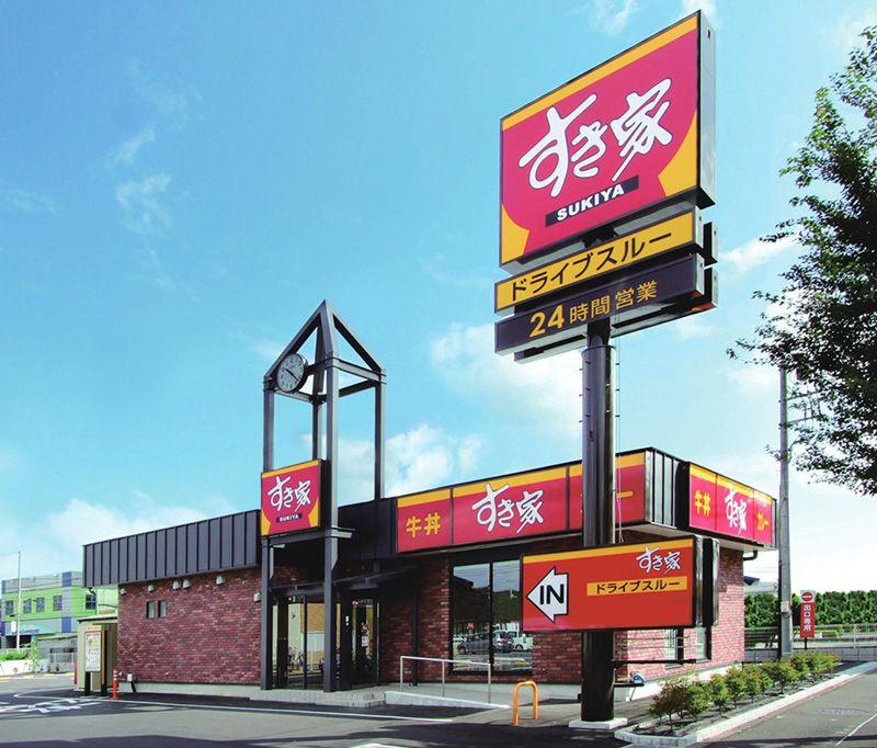 SUKIYA: Chuỗi nhà hàng cơm bò hàng đầu Nhật Bản