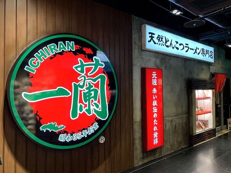 chuỗi nhà hàng ramen được nhiều người yêu thích ở Nhật