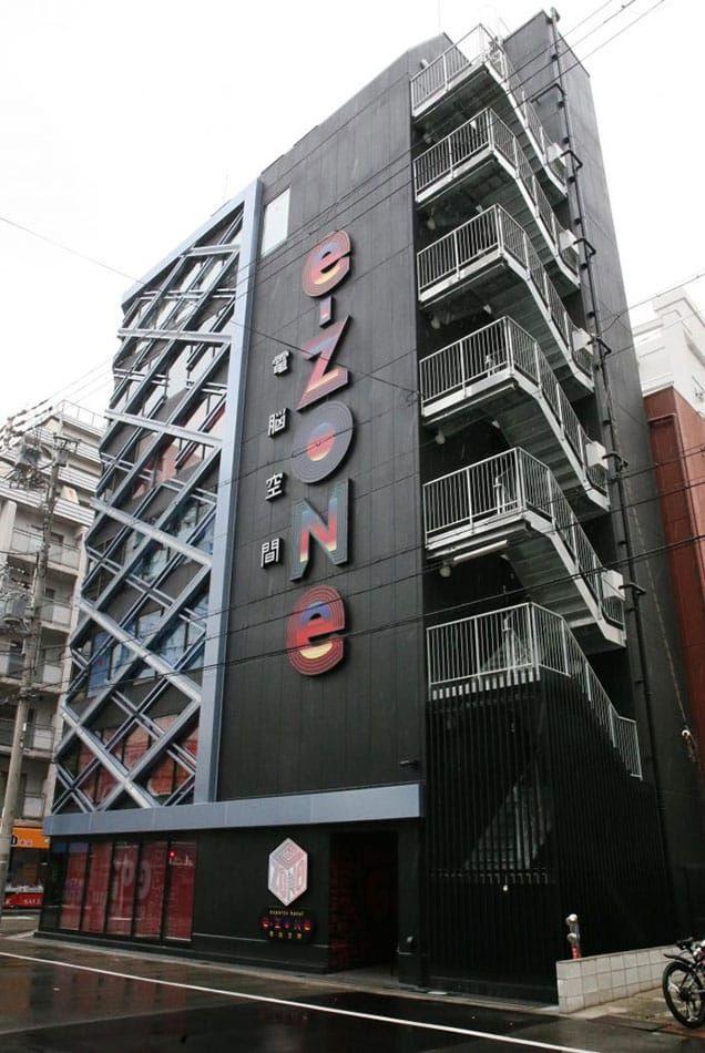 khách sạn Esport tại Nhật Bản