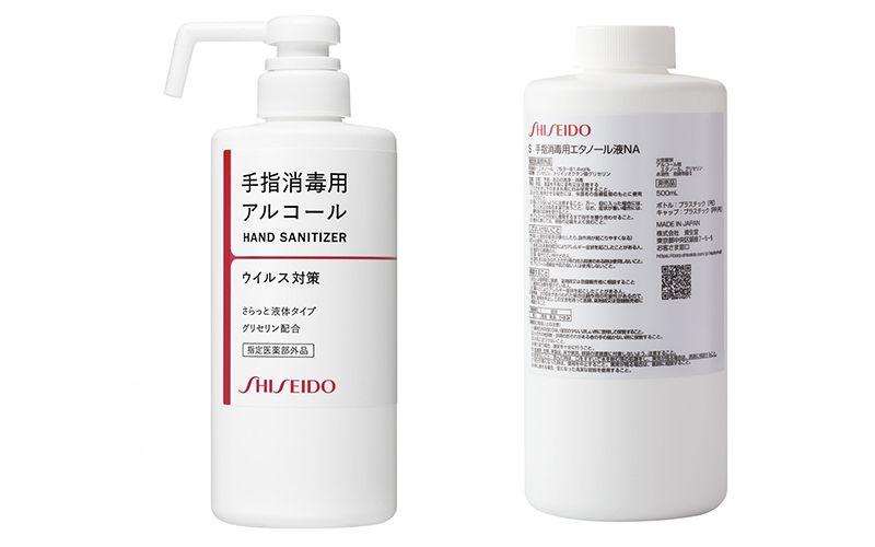 nước rửa tay shiseido