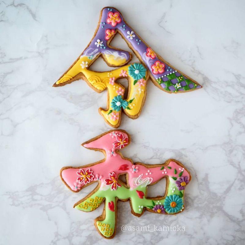 Bánh Cookie Kanji xinh đẹp khiến bạn không nỡ ăn
