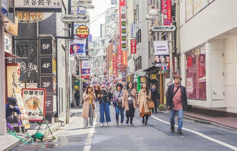 người dân tokyo