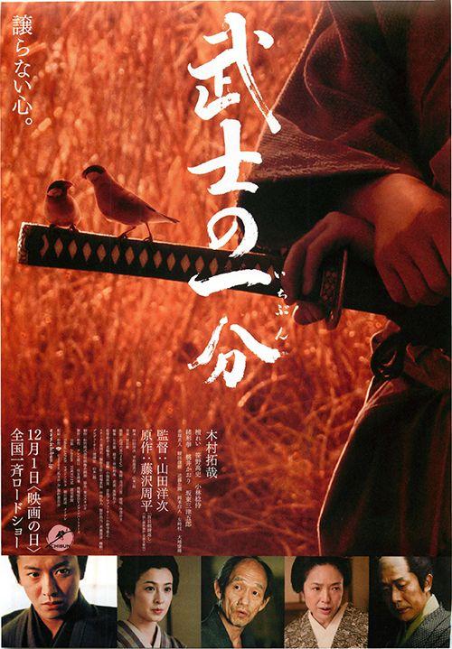 Review 5 bộ phim trong tuần lễ Liên hoan phim JAPAN HOUR 2020