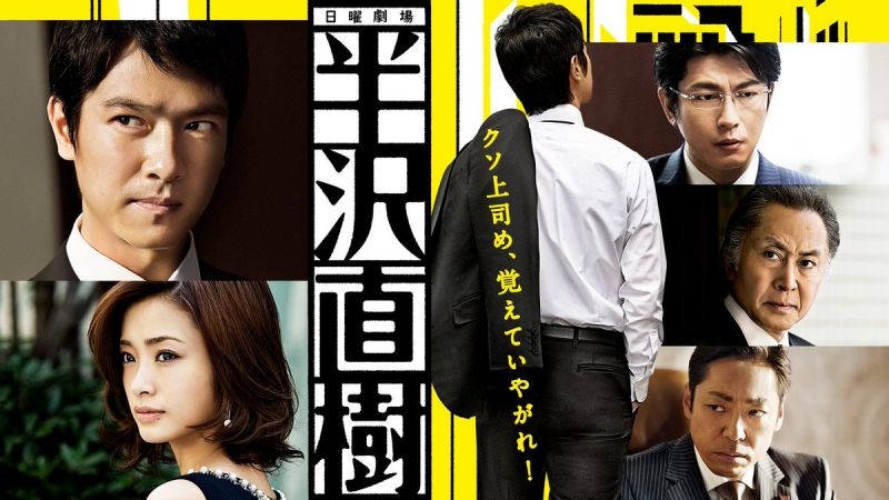 phim Hanzawa Naoki và 10 điều khiến bạn không thể bở lỡ